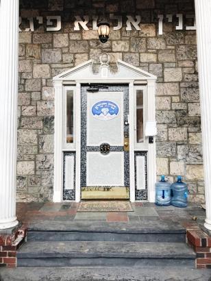 Puerta de tienda judía en Brooklyn
