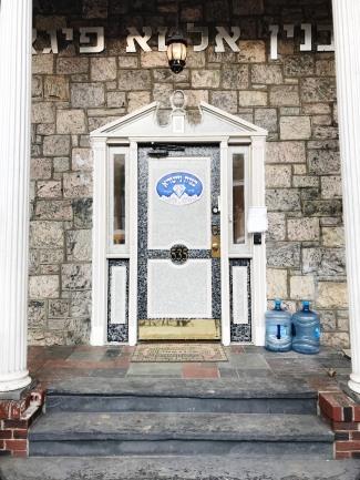 puerta judia